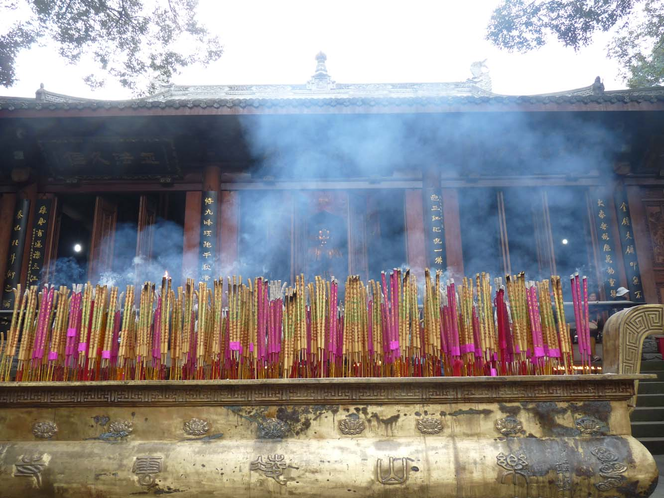 LCNS Buddist Temple Leshan