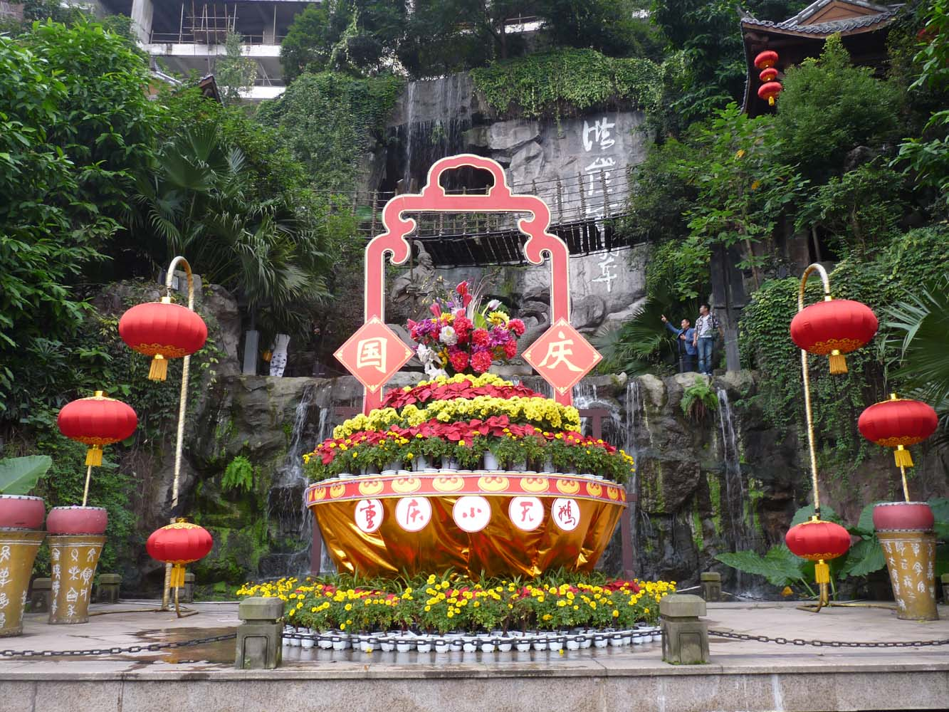 LCNS Flower Display Chongqing