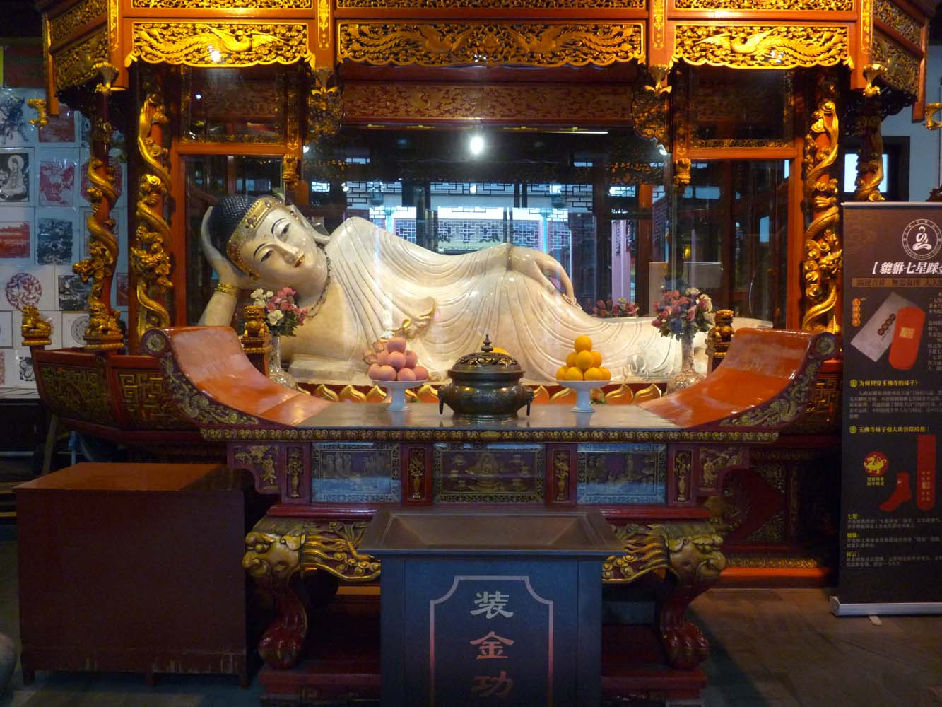 LCNS Jade Buddha Temple Shanghai 2